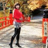 『ブーツフェチの人のオナニー【宮崎留美子の小説 12】』の画像