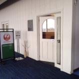 『[マニラ空港]JALラウンジ』の画像