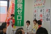 新潟県知事選 保育園児に特定候補者応援の図画を作製させていた事が判明 どの陣営かは明らかにされず