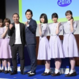 『『高校生クイズ』乃木坂46がメインサポーター、千鳥がメインMCに!記者会見に登場!『ZIP!』にてインタビューもオンエア!!!』の画像