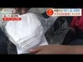 【装着禁止】中国から種の次はマスクが送られている模様