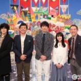 『【乃木坂46】挟まれる大園桃子さん、こんな細くて小さいのか・・・』の画像