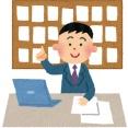 【やばE】suumoワイ「えっ!?こんないい物件が6.5万円!?」→問い合わせた結果がヤバすぎた…