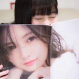 『【乃木坂46】HKT48田中美久 まいやんを見てニヤニヤしまくるwwwwww』の画像