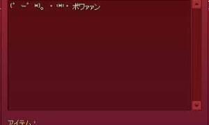 ビオラトゥインクルキューピッドの翼⊂(゜ー゜*)。・:*:・モラタヨー!!