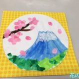 『花の季苑/貼り絵【桜が咲きました!】』の画像
