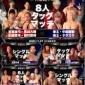 / 🎥本日18時~11.27つくば大会を #wrestleU...