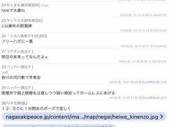 【速報】4月3日か4月4日に東京で地震との予言!!!!