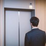 新卒が面接会場でエレベーター使ってきたんだけどマジで腹立つわ!