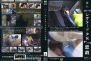 NMS-036 ロリータレオタード少女ナンパ悪戯