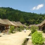 『いつか行きたい日本の名所 大内宿』の画像