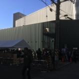 『【乃木坂46】『アンダーライブ@Zepp札幌』現在の会場の様子がこちら!!!』の画像
