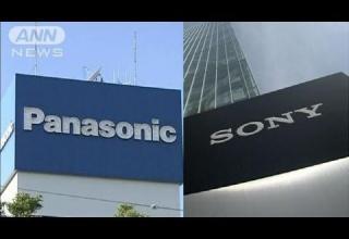 【速報】EU、ソニーとパナソニックに制裁金200億円の支払いを命じる。サムスンの裏切りにより発覚w