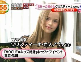 【悲報】橋本環奈を上回る「世界一」の美少女、現る
