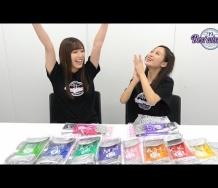 『【動画】譜久村聖と小田さくらが、モーニング娘。'19コンサートツアー春 ~BEST WISHES!~の新ツアーグッズをご紹介!!』の画像