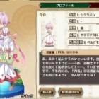 『《花騎士》 花騎士団長のド素人園芸日誌【1】』の画像