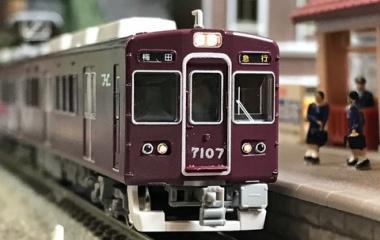 『GREENMAX 阪急7000/7300系 入線』の画像