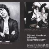 『ギスバート・ハイネコート写真展』の画像