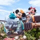 『【香港最新情報】「期間限定!ディズニー、入場券2枚買うと1枚もらえる」』の画像