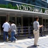 『横浜アリーナのイベント運営は当社ケーズ・クルーへ!』の画像