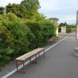 『バス停のベンチを修繕してくれてありがとう!』の画像