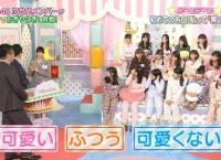 【AKB48】達家真姫宝のビジュアル査定、SSランクのメンバー判明
