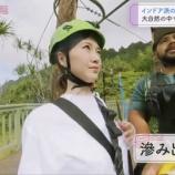 『【乃木坂46】顔w 白石麻衣、ハワイでもヘタレぶりを大いに発揮してて可愛すぎるwwwwww』の画像