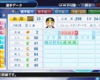 阪神糸原とかいうパワプロのオーペナで間違いなくレギュラーになれない選手