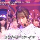 『【乃木坂46】CDTV年越しライブ『インフルエンサー』代打出演メンバー一覧がこちら!!!』の画像