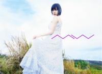 渡辺美優紀ラスト写真集「MW」が7月8日発売!明日20日より予約開始!