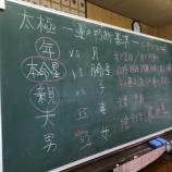 『 【桐生教室】2016年12月12日(月)のレポート』の画像