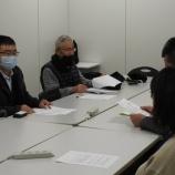 『横浜市に新型コロナウイルス感染症対策についての要望書を提出しました』の画像