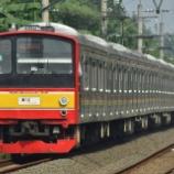 『複雑怪奇・・・205系横浜線H19編成組成変更』の画像