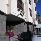 『ペルー旅行記26 クスコのサマイ・ホテル(SAMAY HOTEL)で一泊して再びリマへ移動』の画像