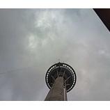 『マカオバンジー233m』の画像