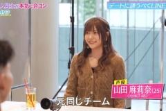 【元HKT48】山田麻莉奈さん、さっしーの番組で高2の時に彼氏居たと告白ww