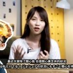 【動画】香港、周庭さんの「チーズ牛丼と逮捕」について語る日本語教室がおもしろい!