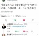 【悲報】大塚明夫「俺をスネークだと思い込んでる人が山ほどいることにおののくw」