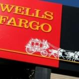 『【配当】ウェルズ・ファーゴ(WFC)より配当金を受領。減配、バフェット氏が売ろうとホールドする理由。』の画像