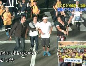 TOKIO城島茂、24時間マラソン101キロ無事完走!