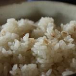 『麦飯美味すぎワロタwwwwwwwwww』の画像