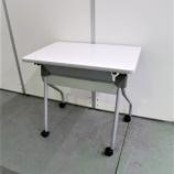 『おひとりさまよう テーブル!』の画像