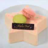『ル・ジャルダン・デュ・ソレイユのクリスマスケーキ』の画像