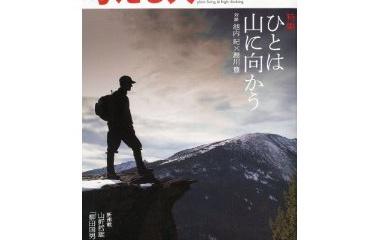 『新潮社の雑誌2冊』の画像
