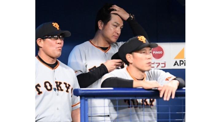 巨人・高橋監督「野手も投手もどっちもどっち」「言いようがない」