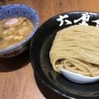 『【夢中図書館】「六厘舎」大崎店!濃厚スープと超極太麺の伝説つけめん』の画像
