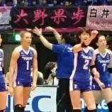 『Weekly Volleyball増刊 チャレンジリーグⅡ開幕』の画像