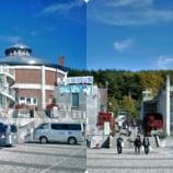 『長野県 道の駅 小坂田公園』の画像