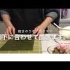 ダイソーの太巻きの型や巻きすで恵方巻作ってみました!