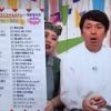 速報 NHK紅白AKB曲目中間発表